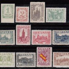 Sellos: ESPAÑA , 1936 - 1937 EDIFIL Nº 802 / 813 / ** / , JUNTA DE DEFENSA NACIONAL . Lote 109096919