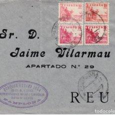 Sellos: CARTA DE PAMPLONA CON LAS CUATRO VARIEDADES DE COLOR DEL NUM. 917- -1940-. Lote 109120963