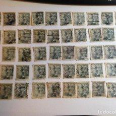 Sellos: 50 SELLOS EDIFIL 927 CON MARCASELLOS GENERAL FRANCO. Lote 109206411