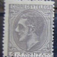 Sellos: ESPAÑA - EDIFIL SELLO DE TELEGRAFO Nº 208T - AHUJERO DEL TALADRO SIN ROMPER -. Lote 109220059