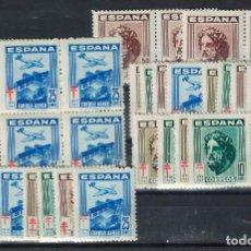 Sellos: STOCK SELLOS I CENTENARIO. SERIES COMPLETAS Y VALORES SUELTOS. NUEVOS. CAT.: + 100 EUROS (5 IMG). Lote 109283651