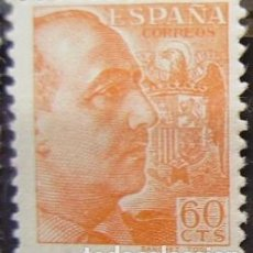Sellos: ESPAÑA - EDIFIL 873 NUEVO * CON FIJASELLO . Lote 109328927
