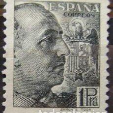 Sellos: ESPAÑA - EDIFIL 875 NUEVO (*) SIN GOMA - EL DE LA FOTO. Lote 109329203