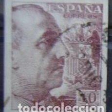 Sellos: ESPAÑA - EDIFIL 888 FRANCO SIN DENTAR USADO - EL DE LA FOTO. Lote 109329383