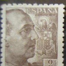Sellos: ESPAÑA - EDIFIL 932 NUEVO * CON FIJASELLO. Lote 109330143