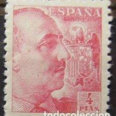 Sellos: ESPAÑA - EDIFIL 933 NUEVO * CON FIJASELLO. Lote 109330283