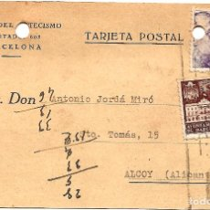 Sellos: TARJETA POSTAL AMIGOS DEL CATECISMO - BARCELONA - CIRCULADA 1942 - AYUNTAMIENTO BARCELONA. Lote 109367379