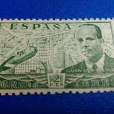 Sellos: NUEVO **. EDIFIL 885. AÑO 1939. JUAN DE LA CIERVA.. Lote 109474263