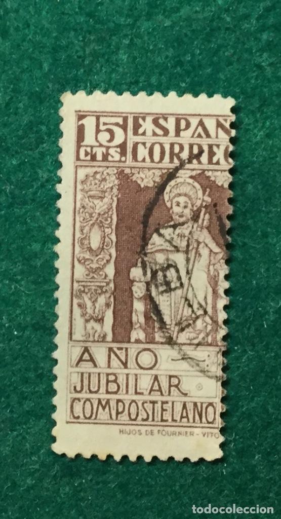 Nº 833 AÑO JUBILAR COMPOSTELANO. SELLO MUY RARO USADO Y PROCEDENTE DE HOJA CON DOBLE PERFORACIÓN. (Sellos - España - Estado Español - De 1.936 a 1.949 - Usados)