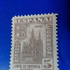 Sellos: NUEVO **. EDIFIL 804. JUNTA DE DEFENSA NACIONAL. 1936-1937. Lote 112345288