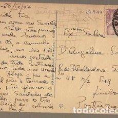 Sellos: ESPAÑA MARCOFILIA, GRANADA, ALHAMBRA,PATIO DE ALBERCA Y TORRE DE COMARES, SEVILHA, LISBOA 1947 (2). Lote 110360495