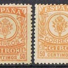 Sellos: 0477. CUATRO SELLO GIRO 50 CTS, VARIEDADES DE COLOR */**. Lote 111034339