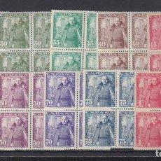 Briefmarken - EDIFIL 1024/32 **/* FRANCO Y CASTILLO DE LA MOTA - 111151275