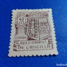 Sellos: NUEVO. EDIFIL 981. MILENARIO DE CASTILLA. AÑO 1944. SIN GOMA.. Lote 111285399