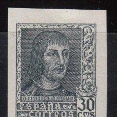 Sellos: ESPAÑA , 1938 EDIFIL Nº 843 AECB / ** / , CAMBIO DE COLOR , PIZARRA . Lote 111416171