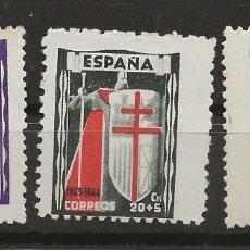 Sellos: R26/ EDIFIL LOTE 970/72, **/*, 1943, PRO TUBERCULOSOS. Lote 111424191