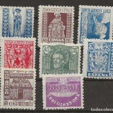 Sellos: R26/ EDIFIL LOTE 961/68, MH*, 1943-44, CATALOGO 13,30€, AÑO SANTO COMPOSTELANO. Lote 111687267