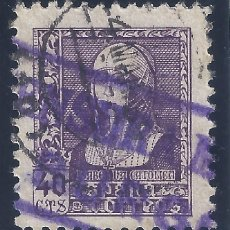 Sellos: EDIFIL 858 ISABEL LA CATÓLICA 1938 (VARIEDAD..DOBLE MATASELLOS. FECHADOR Y CENSURA MILITAR BURGOS) .. Lote 111691811