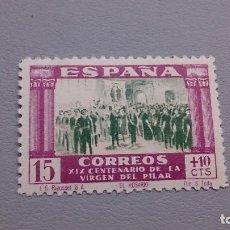 Francobolli: 1940 - EDIFIL 890 - MNH** - NUEVO - XIX CENTENARIO DE LA VENIDA DE LA VIRGEN DEL PILAR A ZARAGOZA.. Lote 111698531