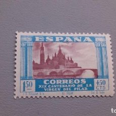 Francobolli: 1940 - EDIFIL 899 - MNH** - NUEVO - XIX CENTENARIO DE LA VENIDA DE LA VIRGEN DEL PILAR A ZARAGOZA.. Lote 111700787