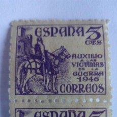 Sellos: 2 SELLOS 5 CTS, AUXILIO A LAS VICTIMAS DE LA GUERRA - 1946. Lote 111808391