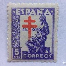 Sellos: SELLO 5 CTS, CORREOS ESPAÑA 1946-1947 . Lote 111811587