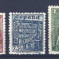 Sellos: EDIFIL 1002-1004 DÍA DEL DELLO. FIESTA DE LA HISPANIDAD (SERIE COMPLETA). MNH **. Lote 111952871