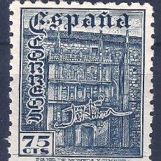 Sellos: EDIFIL 1003 DÍA DEL SELLO. FIESTA DE LA HISPANIDAD 1946. MNH **. Lote 112231979