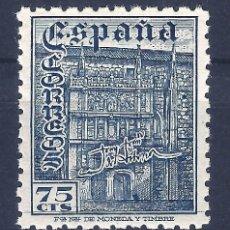 Sellos: EDIFIL 1003 DÍA DEL SELLO. FIESTA DE LA HISPANIDAD 1946. MNH **. Lote 112232071