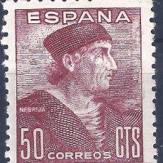 Sellos: EDIFIL 1002 DÍA DEL SELLO. FIESTA DE LA HISPANIDAD 1946. MNH **. Lote 112232163