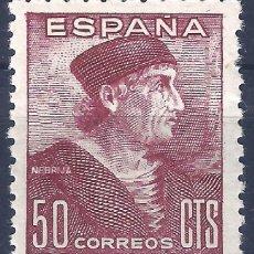 Sellos: EDIFIL 1002 DÍA DEL SELLO. FIESTA DE LA HISPANIDAD 1946. MNH **. Lote 112232179