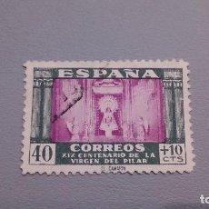 Sellos: 1946 - EDIFIL 998 - VIRGEN DEL,PILAR - SIN PIE DE IMPRENTA - BONITO - CENTRADO.. Lote 112242271