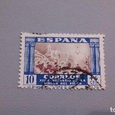 Sellos: 1940 - EDIFIL 889 - XIX CENTENARIO DE LA VENIDA DE LA VIRGEN DEL PILAR A ZARAGOZA.. Lote 112243463