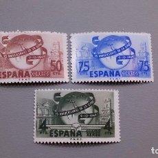 Sellos: 1949 - ESTADO ESPAÑOL - EDIFIL 1063/1065 - MNH** - NUEVOS - LXXV ANIVERSARIO DE LA UNION POSTAL.. Lote 112465575