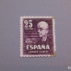 Sellos: 1947 - ESTADO ESPAÑOL - EDIFIL 1015 - MNH** - NUEVO - AEREO - MANUEL DE FALLA.. Lote 112548291