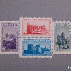 Sellos: 1938 - ESTADO ESPAÑOL - EDIFIL SH 847 - MNH** - NUEVOS - MONUMENTOS HISTORICOS - VALOR CATALOGO 92€.. Lote 112550095