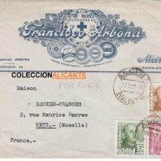 Sellos: ALCIRA VALENCIA - SOBRE IMPRESO NARANJAS - A FRANCIA OCTUBRE 1949. Lote 112699971