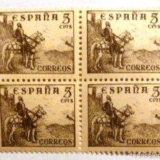 Briefmarken - SELLOS ESPAÑA 1937-1940. EDIFIL 816B. NUEVOS. EL CID. BLOQUE DE CUATRO. - 113615391