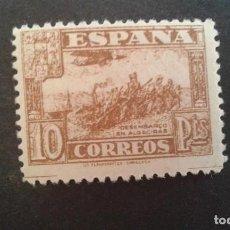 Sellos: ESPAÑA,1936,JUNTA DE DEFENSA,EDIFIL 813**,NUEVO SIN FIJASELLO,(LOTE AR). Lote 113684963