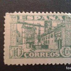 Sellos: ESPAÑA,1936,JUNTA DE DEFENSA,EDIFIL 805*,FIJASELLO,REIMPRESIÓN,REPRODUCCIÓN,FALSIFICACION,(LOTE AR). Lote 113686671