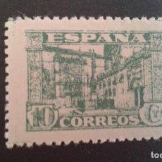 Sellos: ESPAÑA,1936,JUNTA DE DEFENSA,EDIFIL 805*,FIJASELLO,REIMPRESIÓN,REPRODUCCIÓN,FALSIFICACION,(LOTE AR). Lote 113686755