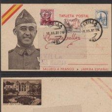 Sellos: TARJETA POSTAL PATRIÓTICA FRANCO FRANQ LOCALES SEVILLA MAT 18 JULIO 1937 CON CENSURA. Lote 113694271