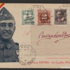 Sellos: POSTAL PATRIÓTICA GENERAL FRANCO - E. LOCALES SEVILLA MAT AMBULANTE MIXTO SEVILLA-MÉRIDA . AÑO 1937. Lote 113697071
