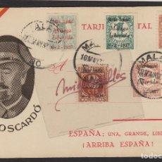 Sellos: T POSTAL PATRIÓTICA CNEL MOSCARDÓ ED MARRA SELLOS E. LOCALES MÁLAGA AÑO 1937 . Lote 113704679