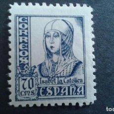 Selos: ESPAÑA,1937, ISABEL LA CATÓLICA,EDIFIL 827*,NUEVO,POCO FIJASELLO,VARIEDAD,LEER DESCRIPCIÓN,(LOTE AR). Lote 114021543