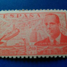 Sellos: NUEVO. AÑO 1939. EDIFIL 880. JUAN DE LA CIERVA. . Lote 114085195