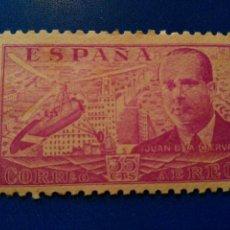 Sellos: NUEVO. EDIFIL Nº 942. 1941-47. JUAN DE LA CIERVA.. Lote 114130455