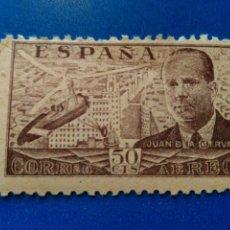 Sellos: NUEVO. EDIFIL Nº 943. 1941-47. JUAN DE LA CIERVA.. Lote 114130467