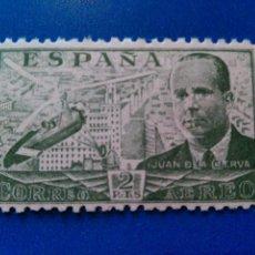 Sellos: NUEVO. EDIFIL Nº 945. 1941-47. JUAN DE LA CIERVA.. Lote 114130495