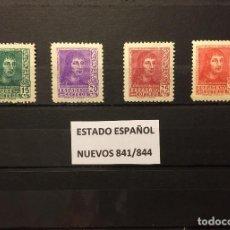 Sellos: SELLOS ESPAÑA 841/844** NUEVOS, AÑO 1938 FERNANDO EL CATÓLICO. Lote 114401303